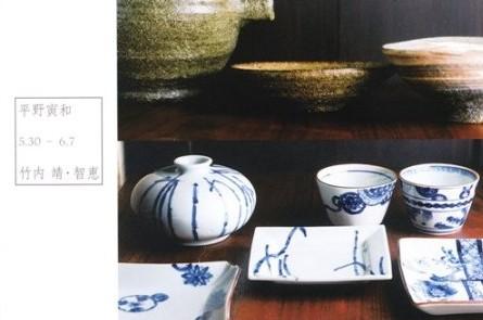 hirano-takeuchi09
