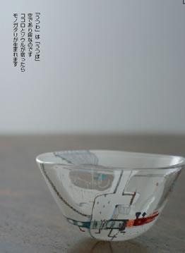 nakano2004